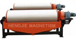2XCTN Series Double Drum Wet Permanent Magnetic Separator